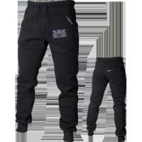Спорт-брюки Варгградъ (Черные)