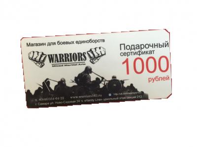 Подарочный сертификат на сумму 1000