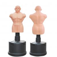 Водоналивной манекен Boxing Punching Man-Medium (Бежевый)