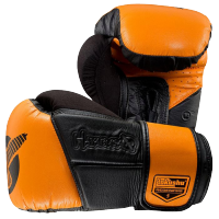 Боксерские перчатки Hayabusa Tokushu (Желтые)