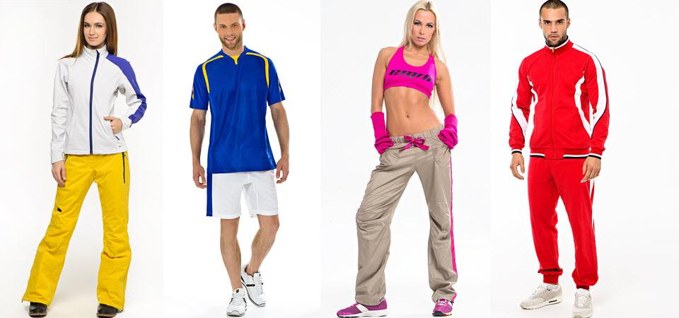 ec0b67e0c90 Статья на тему «Выбираем одежду для спорта и фитнеса»