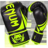 Боксерские перчатки Venum Challenger 2.0 (Зеленые)