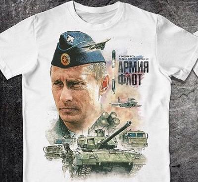 Футболка Союзник России Армия