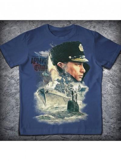 Футболка Союзники России Флот