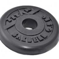 Диск  обрезиненный черный  0,75 кг.